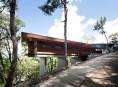 imagen Una casa japonesa moderna y espectacular