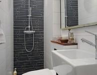 imagen Baños pequeños decorados con estilo