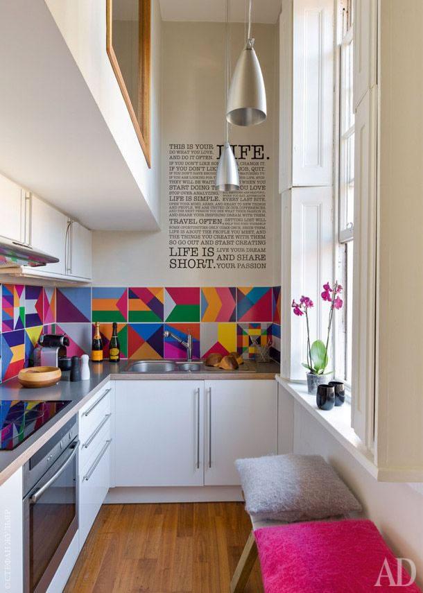 Ten una cocina peque a y funcional - Cocinas rectangulares pequenas ...